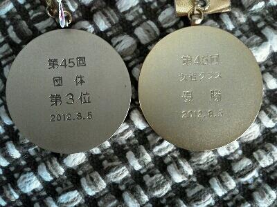 2012年総集編!!!!_e0114857_9531987.jpg