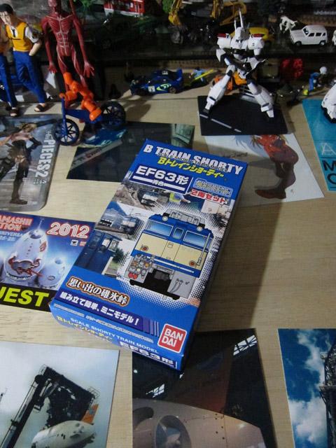 【12/21発売】バンダイBトレインショーティー EF63 青色 パッケージデザイン他弊社作品紹介_c0166765_20592847.jpg