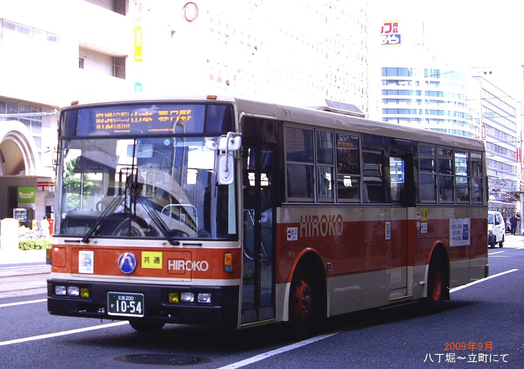 b0149766_1922833.jpg