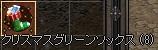 a0201367_9511244.jpg
