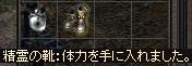 a0201367_9521184.jpg
