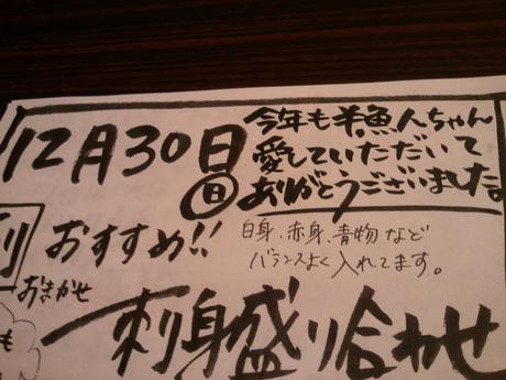 c0212669_15392315.jpg