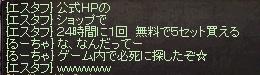 c0234574_17145297.jpg