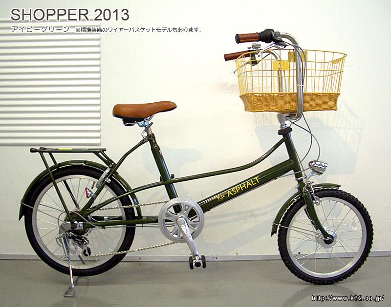 SHOPPER 2013<台数限定:籐風編込みカゴ仕様>_c0032382_11374749.jpg