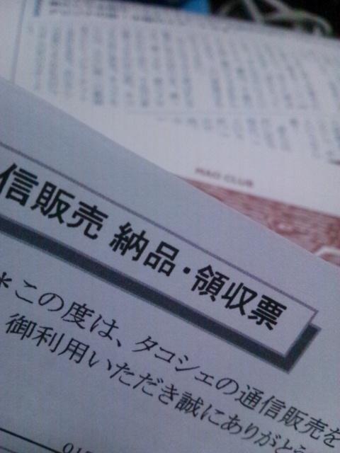c0246783_18274488.jpg