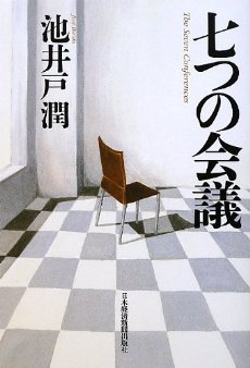 過去・現在・そして未来へ~おすすめ本~_c0222486_2212899.jpg