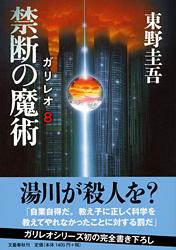 過去・現在・そして未来へ~おすすめ本~_c0222486_2316085.jpg