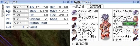 c0224791_14174318.jpg