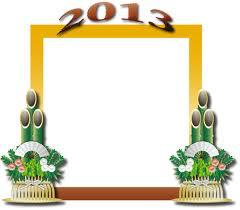 年末年始営業とご挨拶_a0262093_17581691.jpg