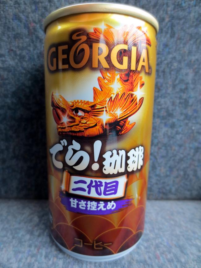 なんとか鎌倉に到着!_b0186200_1553678.jpg