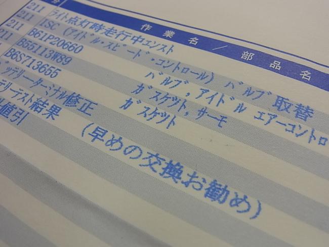 b0186200_20254232.jpg