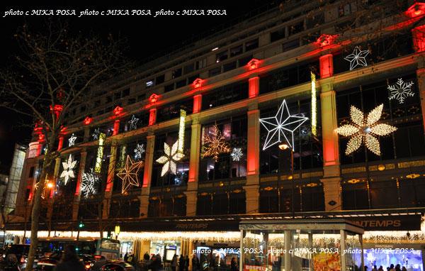 New Year\'s Eve_b0164803_2291486.jpg