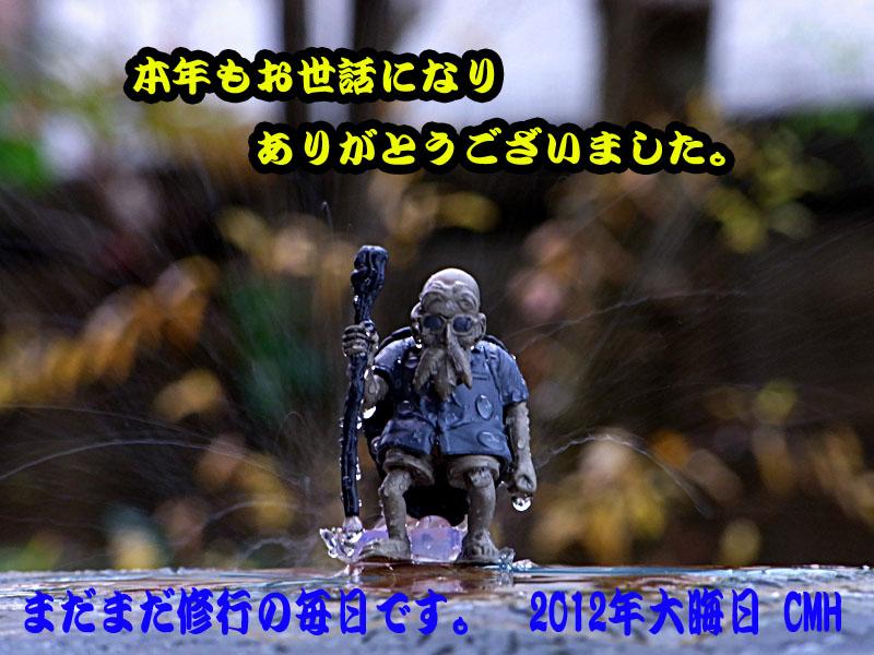 c0058205_92474.jpg