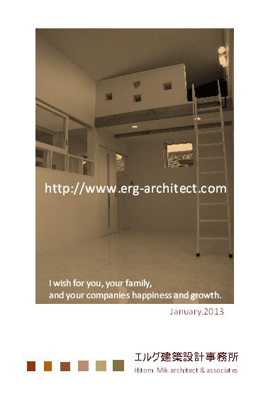 A HAPPY  NEW YEAR !_c0203505_182572.jpg