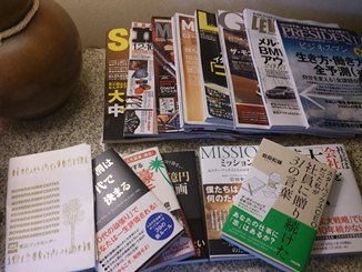 本から学びます!_d0091909_8542491.jpg