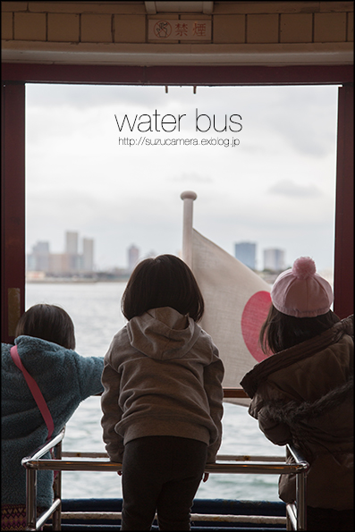 水上バスの旅_f0100215_145267.jpg