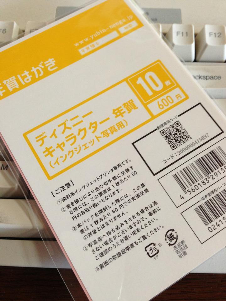 b0074818_21174380.jpg