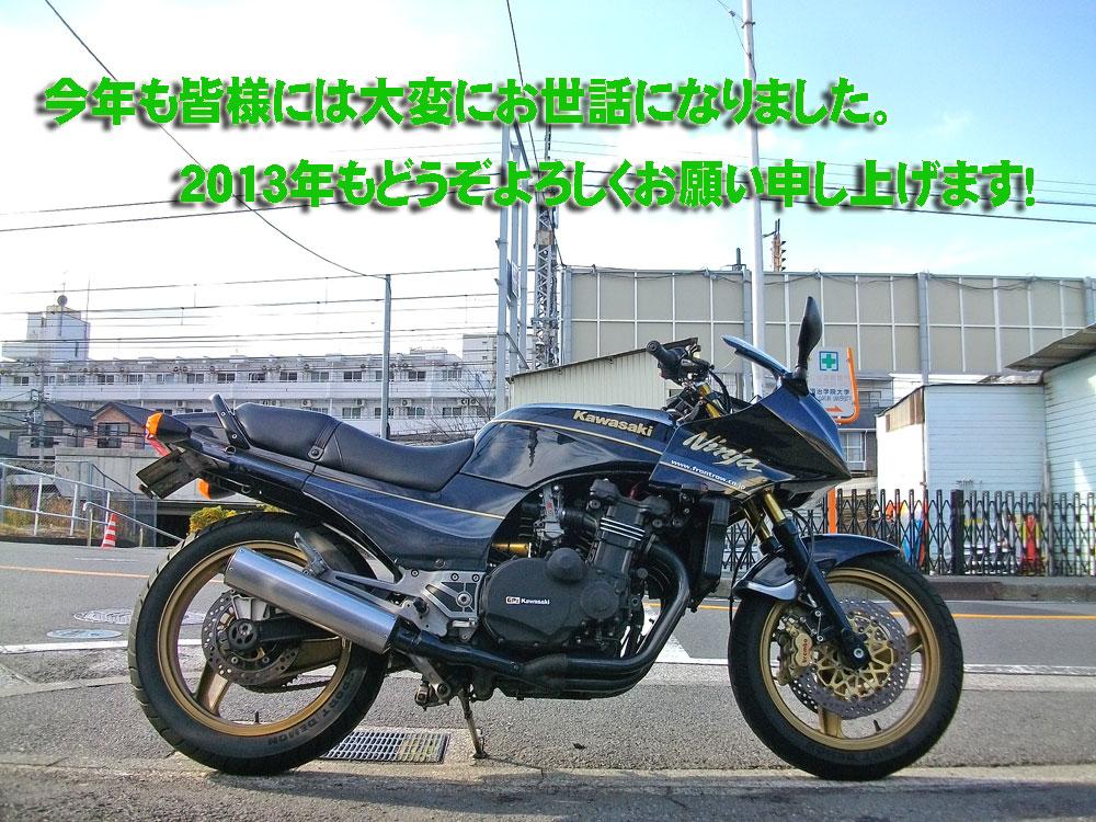 f0174721_18131089.jpg