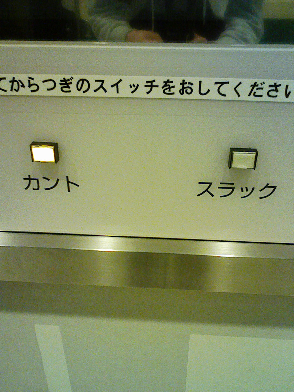 f0159328_16495139.jpg