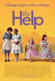 My Best Movie of 2012_e0040938_2233643.jpg