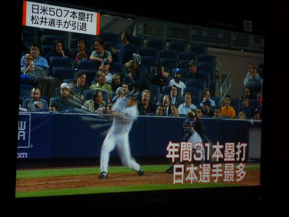 松井引退_b0217741_18201790.jpg