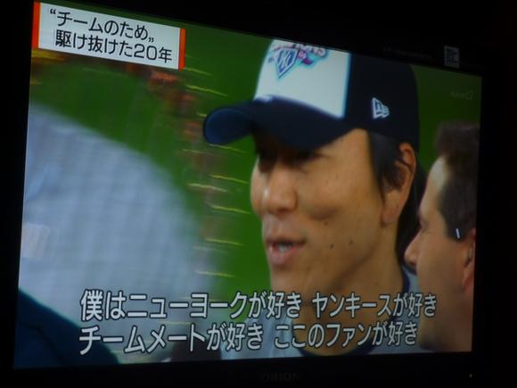 松井引退_b0217741_18203828.jpg
