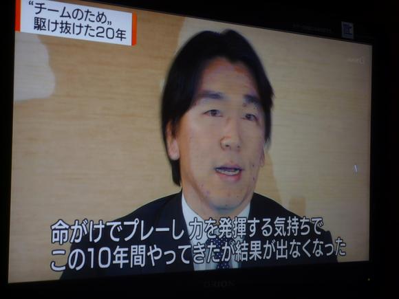 松井引退_b0217741_1822385.jpg