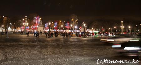パリの夜景さんぽ_c0024345_8444083.jpg
