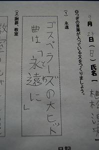 a0080047_17362754.jpg