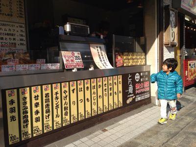 大食漢_e0046950_17423310.jpg