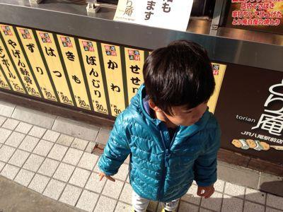 大食漢_e0046950_17423588.jpg