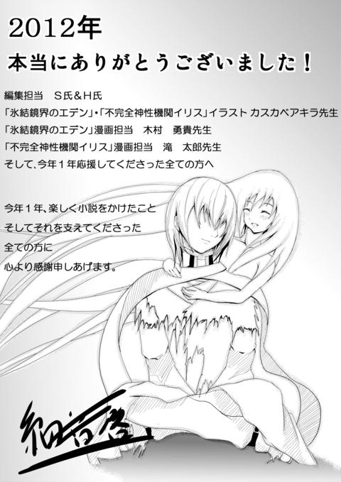 f0084850_014678.jpg