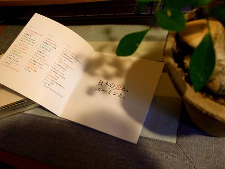 サンクス世界☆_e0071652_1656159.jpg