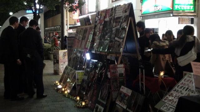 動物たちのためのキャンドルナイト2012@三ノ宮_b0198356_21414793.jpg