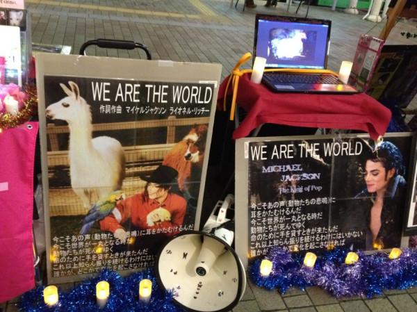 動物たちのためのキャンドルナイト2012@三ノ宮_b0198356_2213278.jpg