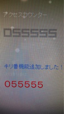 b0211757_17125413.jpg