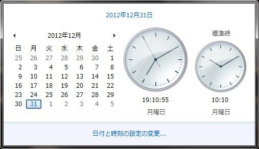 d0021258_19155581.jpg