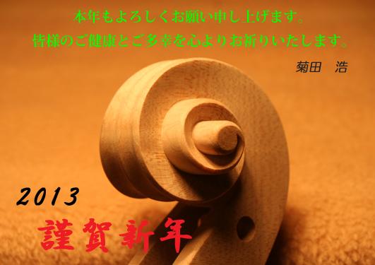 d0047461_20432313.jpg