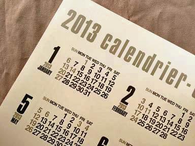 2012 ありがとうございました。_f0156861_9425310.jpg
