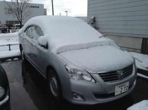 今日の積雪_e0266363_13465529.jpg