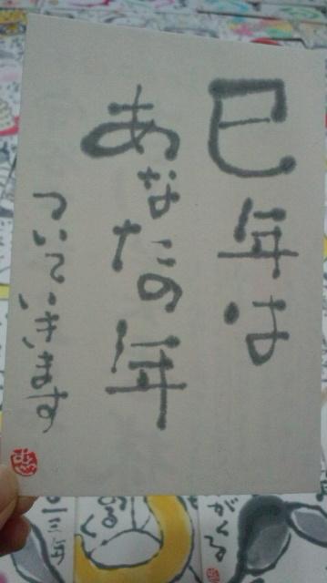 b0124466_9171984.jpg