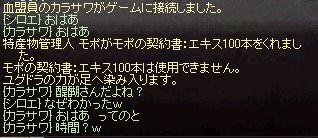 e0175578_18272877.jpg