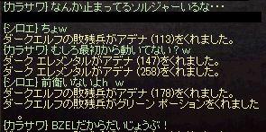 e0175578_18302583.jpg