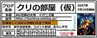 b0117179_13492871.jpg