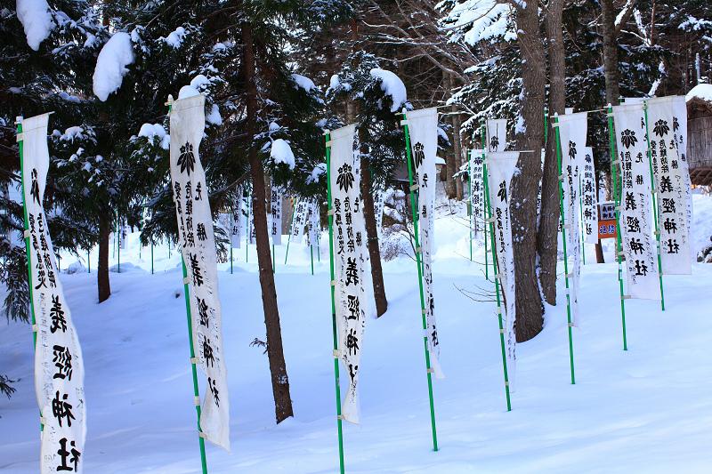 神札をいただきに義経神社へ _a0160581_817651.jpg