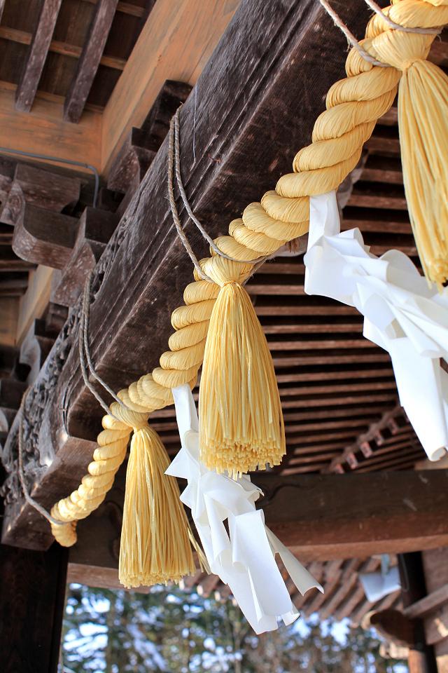 神札をいただきに義経神社へ _a0160581_8185260.jpg