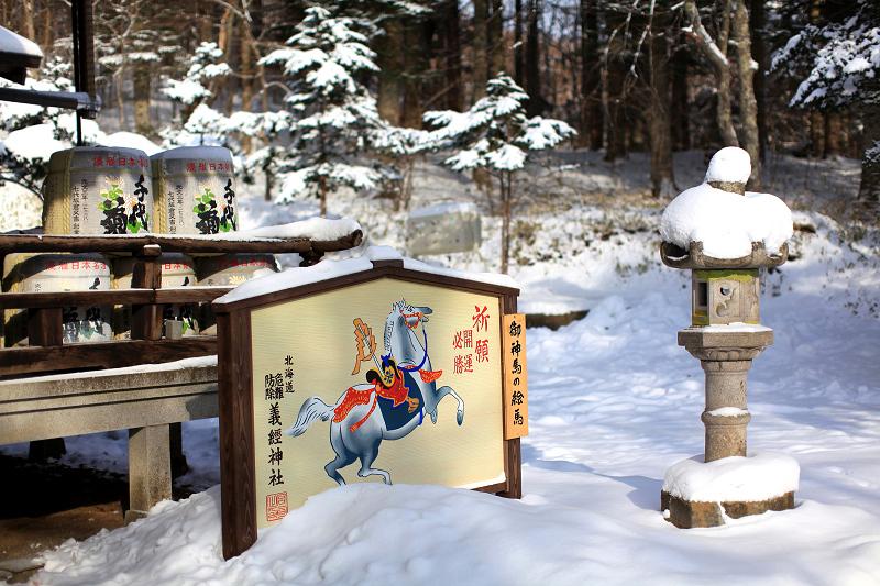 神札をいただきに義経神社へ _a0160581_819167.jpg