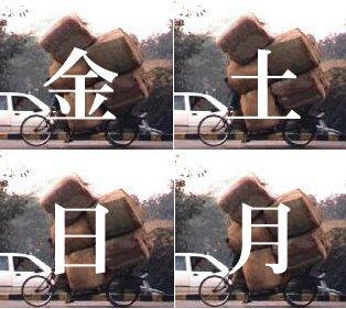 ▼師走_d0017381_3165871.jpg