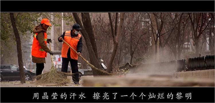 ■ 环保工人_e0094583_210113.jpg