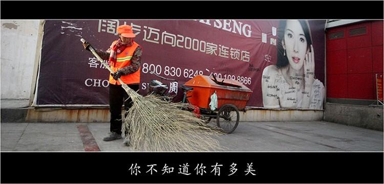 ■ 环保工人_e0094583_211217.jpg
